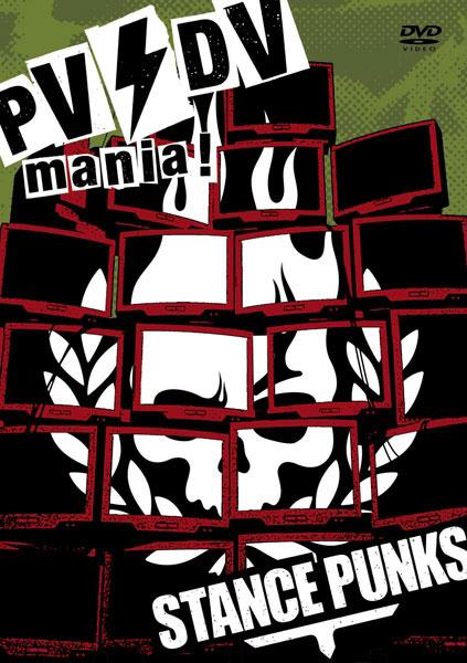 PV/DV mania!